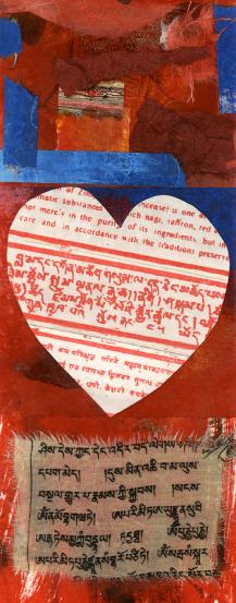 Sanscrit heart